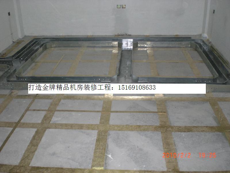 机房工程 机房装修 机房建设 机房改造施工步骤