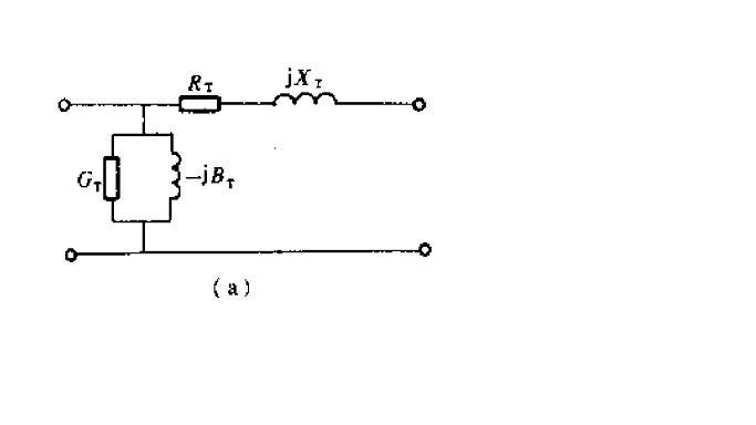 变压器等值电路_变压器等值电路图