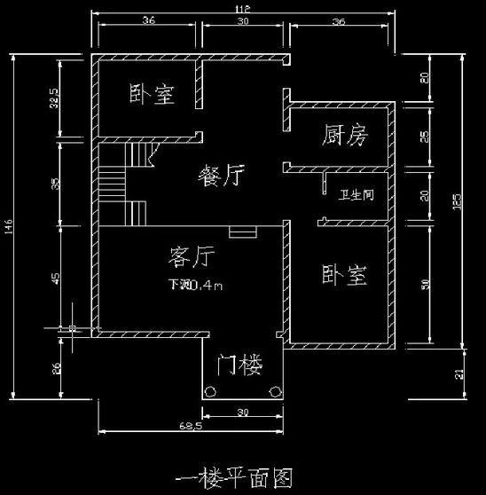 小别墅农村自建房实录(方案—施工—实景)