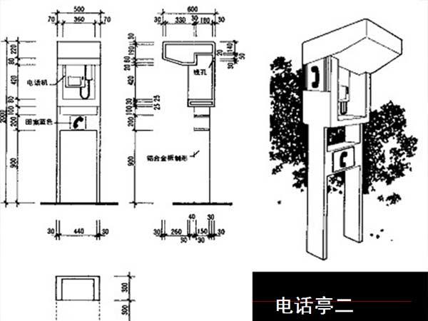 园林建筑小品设计