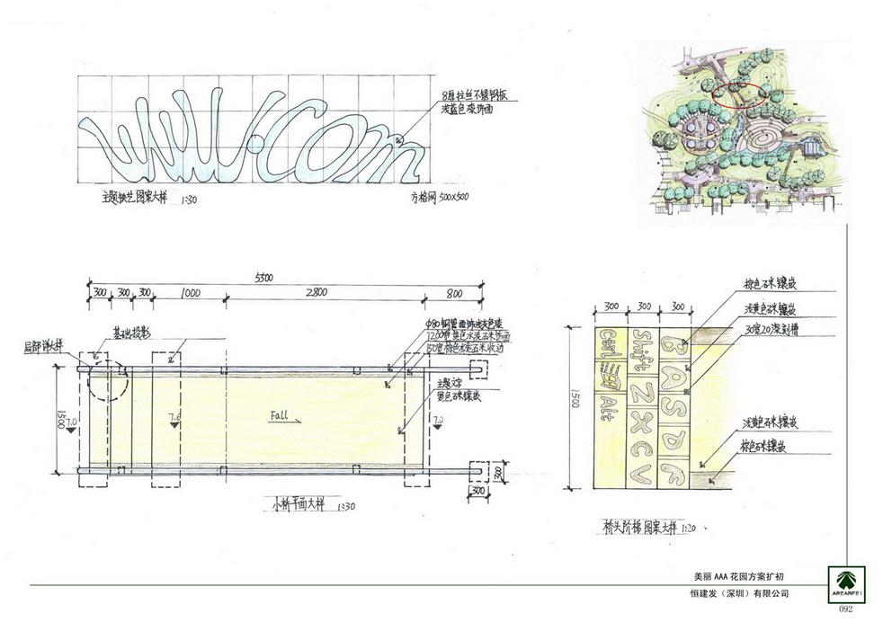 大型住宅小区园林绿化景观设计施工CAD图纸