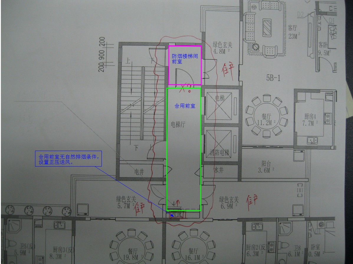 6.1.1.2 十八层及十八层以下每个单元设有一座通向屋顶的疏散楼梯,单元之间的楼梯通过屋顶连通,单元与单元之间设有防火墙,户门为甲级防火门,窗间墙宽度、窗槛墙高度大于1.2m且为不燃烧体墙的单元式住宅。 超过十八层,每个单元设有一座通向屋顶的疏散楼梯,十八层以上部分每层相邻单元楼梯通过阳台或凹廊连通(屋顶可以不连通),十八层及十八层以下部分单元与单元之间设有防火墙,且户门为甲级防火门,窗间墙宽度、窗槛墙高度大于1.