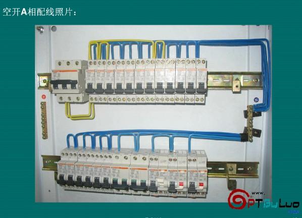在做照明配电箱的时候不同相位的两个回路零线可以共用吗?