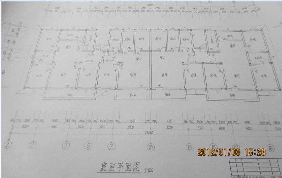 房屋建筑学概论课程设计图