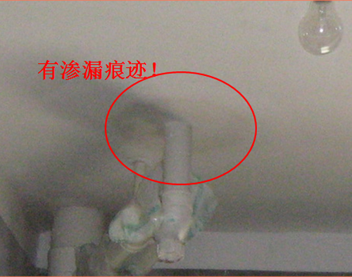 卫生间预埋防水套管案例分析图片http://bbsfile