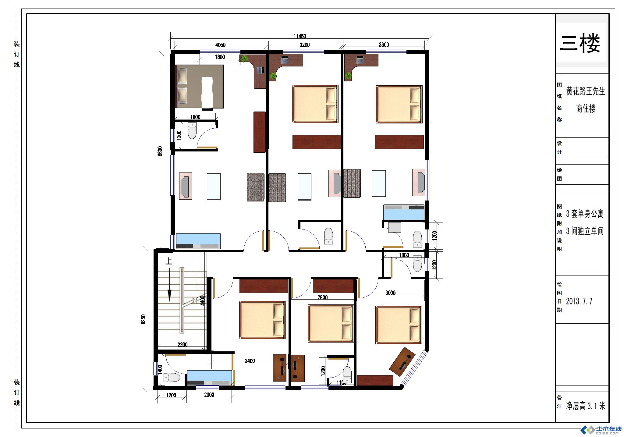 湖南长沙自建房,有平面图请高手设计结构施工图,愿出烟酒钱