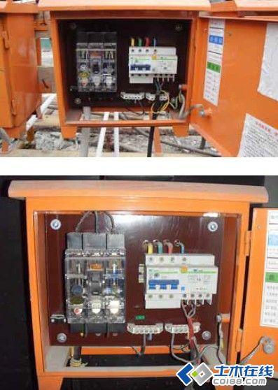 《施工现场临时用电安全技术规范》强制性条文安装