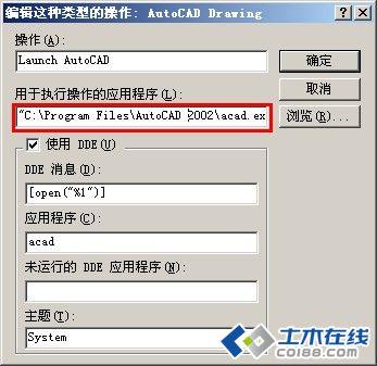 cad2008怎么打不开_