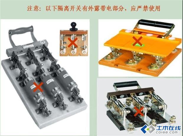 图解说明:施工临时用电配电箱标准做法