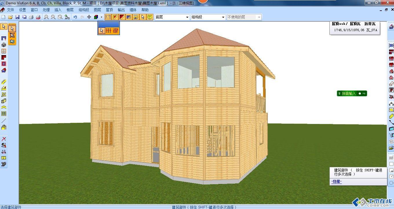 木结构有哪些建筑特点? 木结构按连接方式和截面形状分为齿连接的原木或方木结构,裂环、齿板或钉连接的板材结构和胶合木结构。 齿连接的原木或方木结构 以手工操作为主的工地制造的结构。加工简便,发展最早,应用也最广。在中国应用最多的也是这种结构形式。原木或带髓心的方木在干燥过程中,多发生顺纹开裂