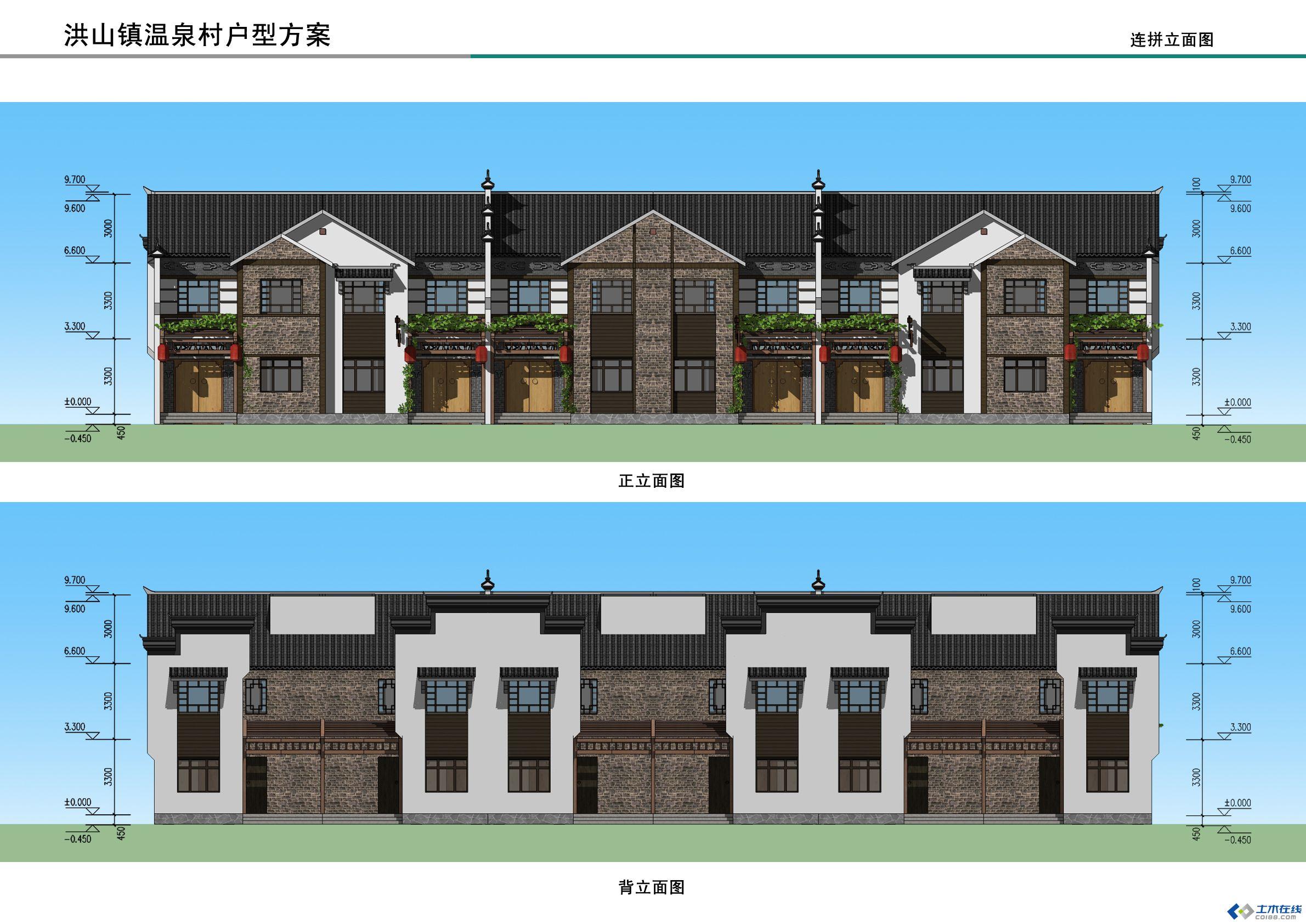 某景区新农村规划设计带cad方案su模型高清图片