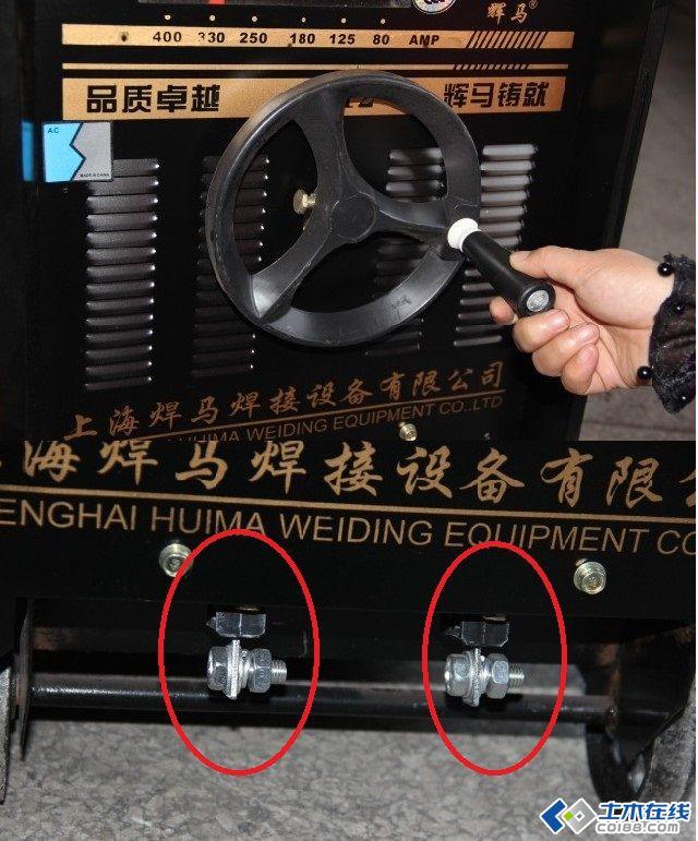 施工现场交流电焊机 接线问题图片