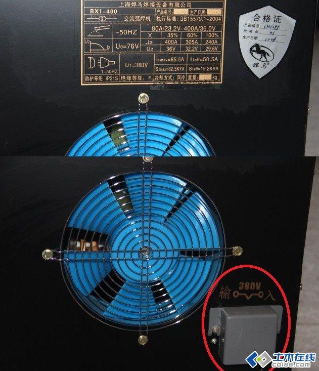 施工现场交流电焊机 接线问题