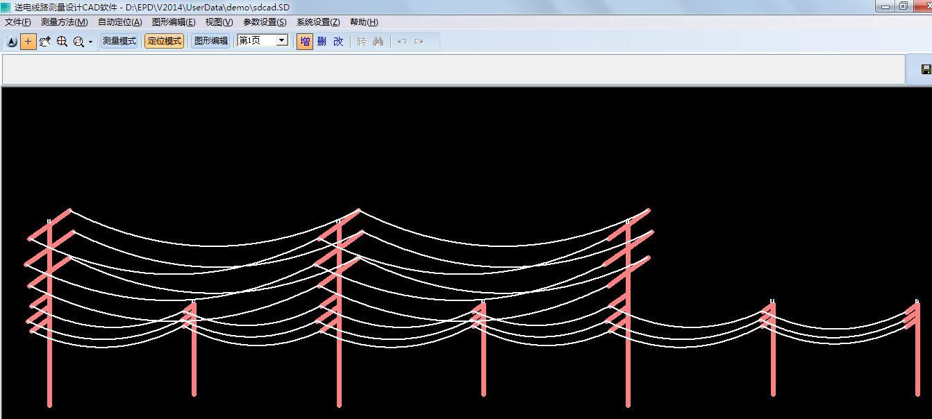 架空平�_浅谈架空输电线路测量平断面sdcad软件实际中应用