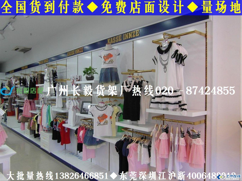 国外童装店装修香港童装店装修效果图童鞋货架