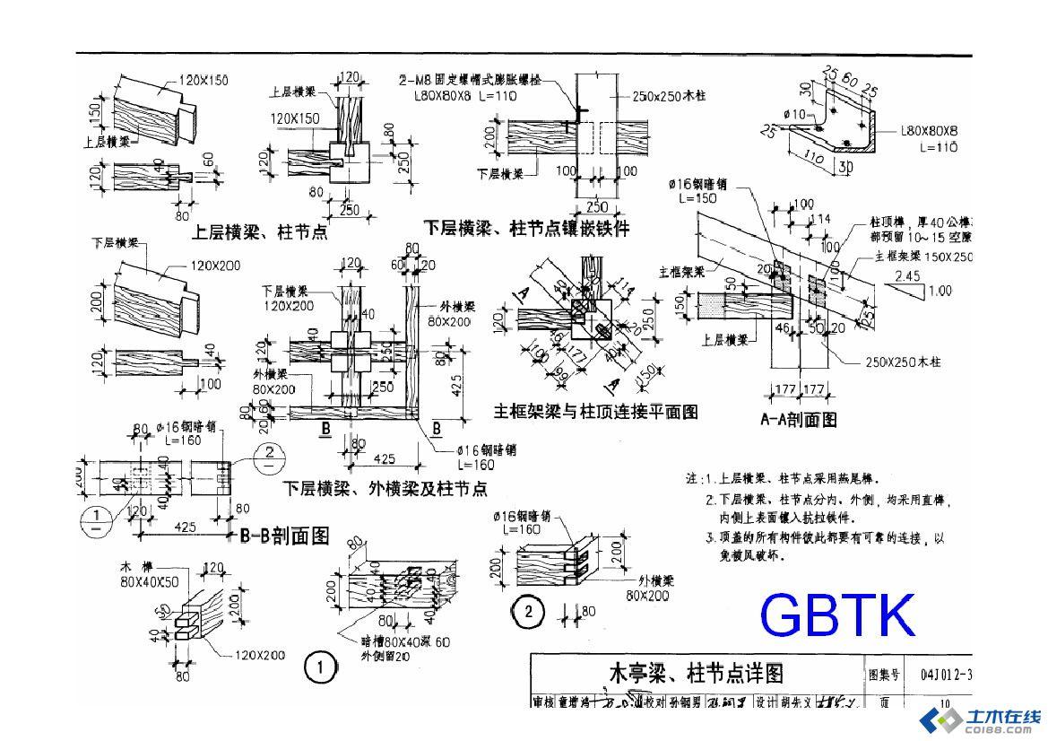 电路 电路图 电子 原理图 1169_826