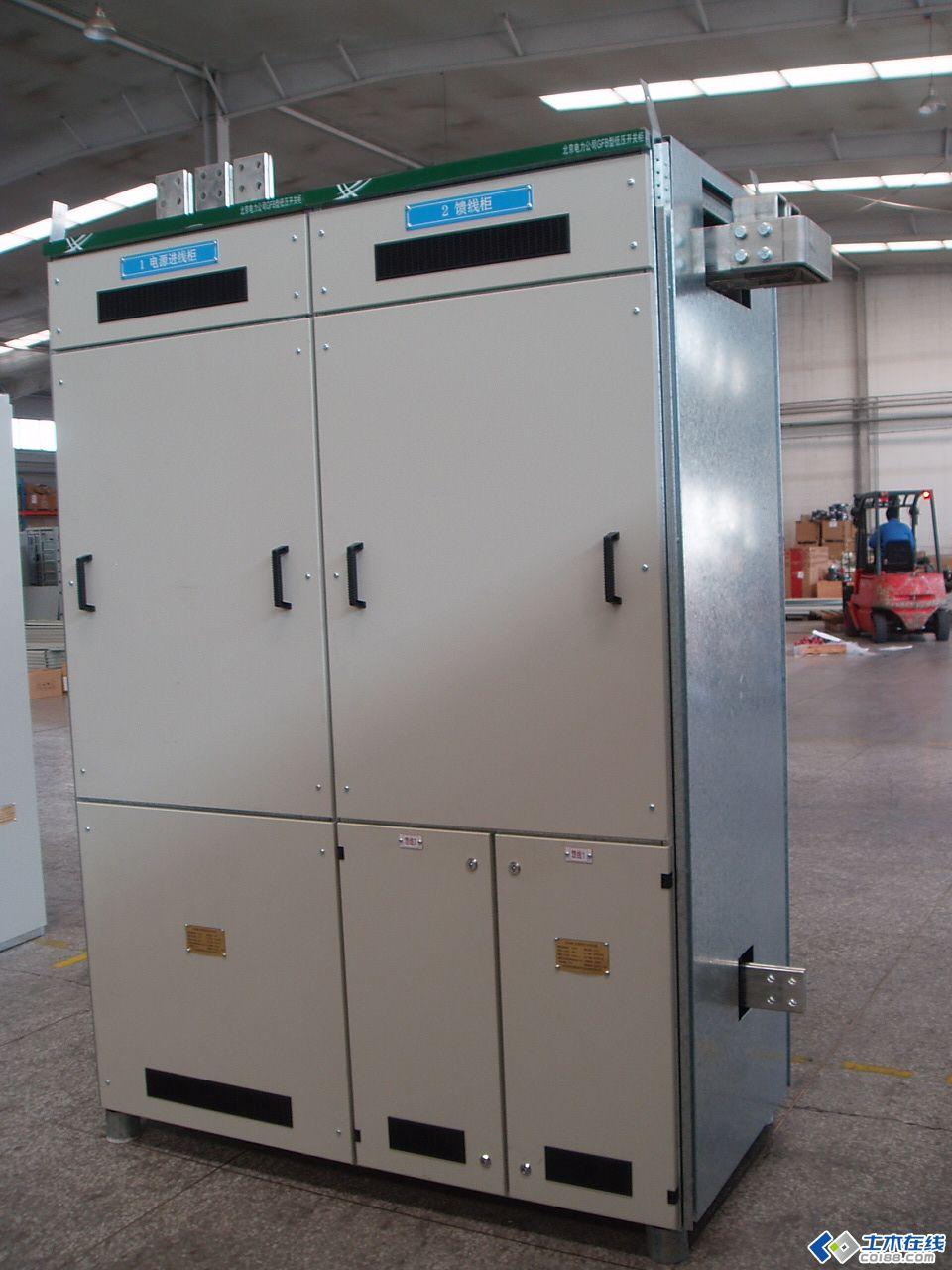 北京小区配电室gfb型配电柜