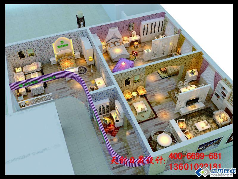 高端商务展示展厅效果图