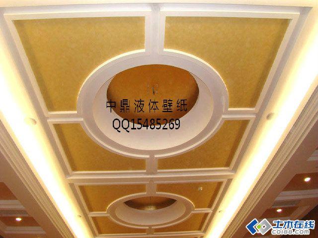 室内装修隐蔽工程验收记录表