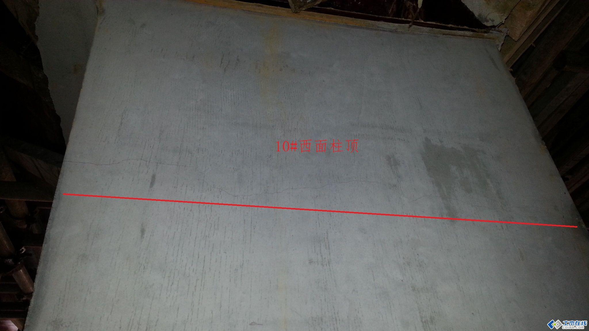 地下室柱子开裂图片1