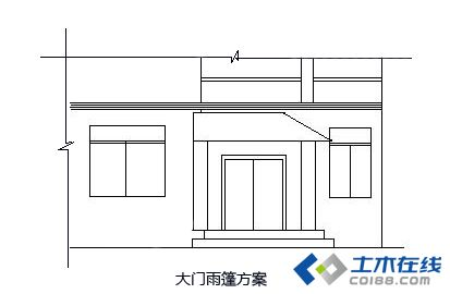 农村小宅建房(设计图 施工图)
