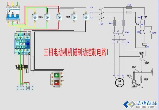 常用电动机控制实物接线图+原理图