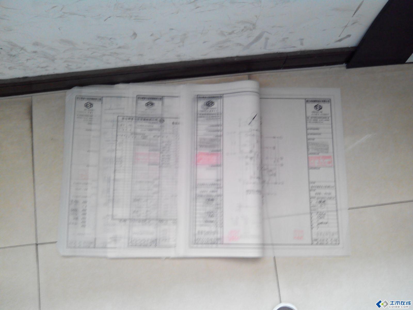 设计院的蓝图跟CAD施工图纸 有什么区别