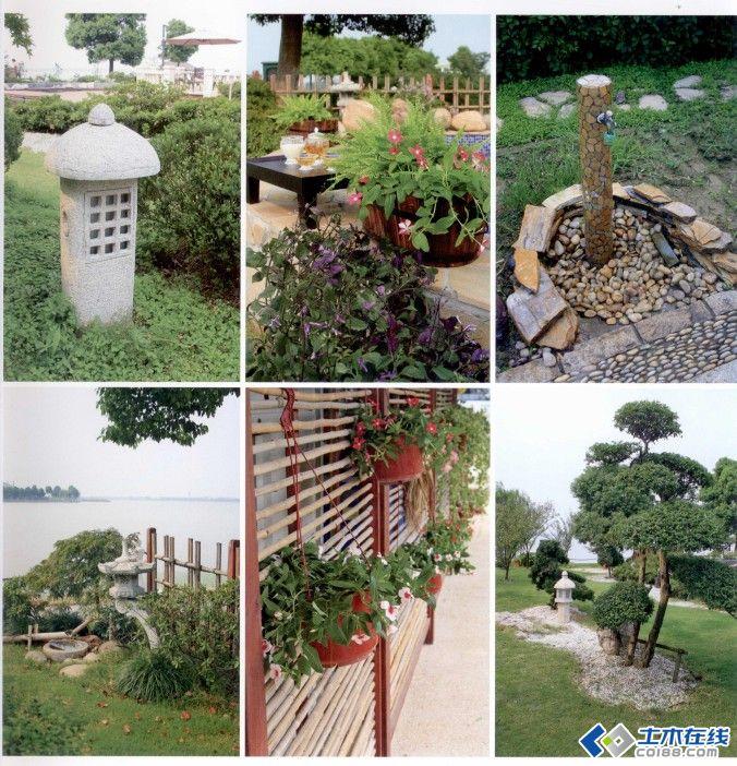 【园林主编】经典的私家庭院景观设计合集