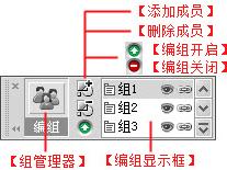 QQ图片20141014135517_副本.png