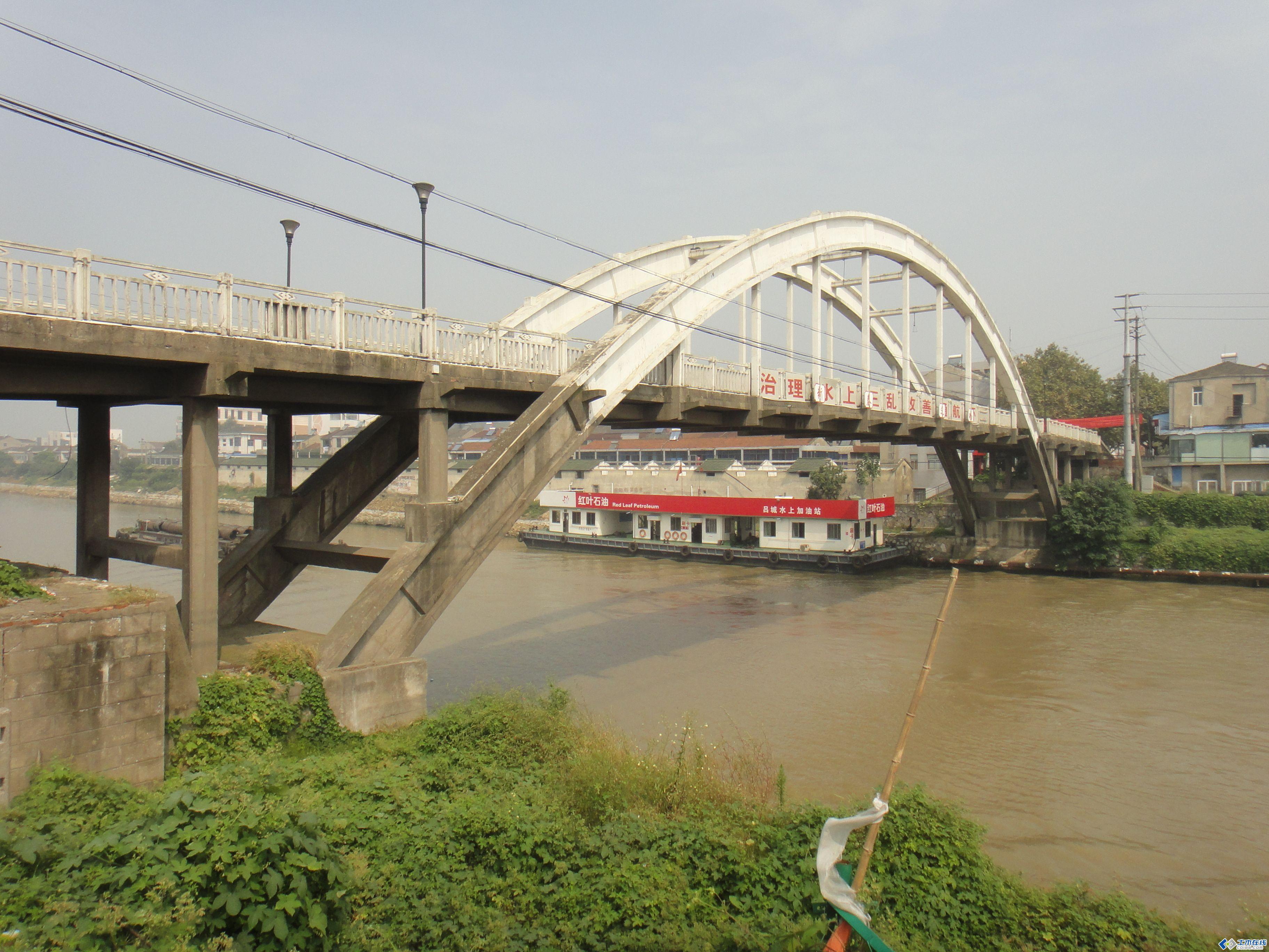 中承式拱桥拆除计算