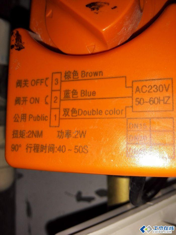 地暖混水控制器接线问题