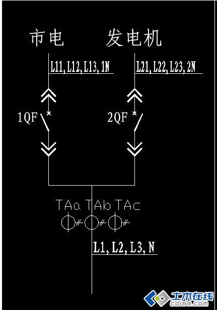 一次主接线图.jpg