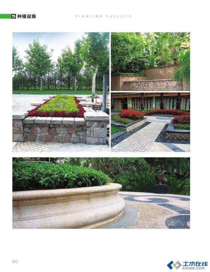 景观花池设计-图片-土木在线论坛