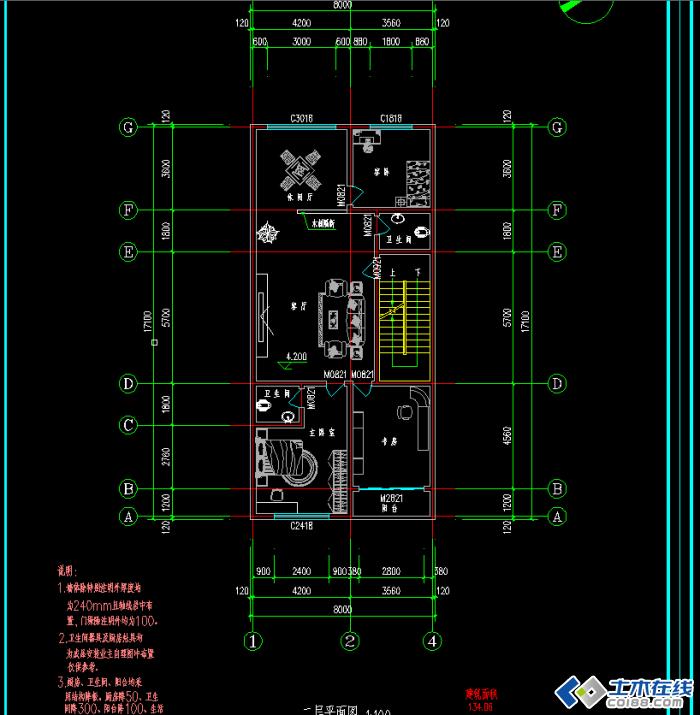 9米自建房方案设计