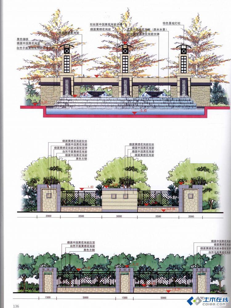 手绘景观 方案与细部设计