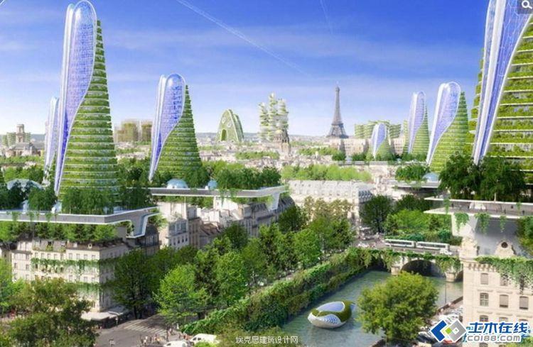 2050年巴黎未来绿色环保建筑设计方案