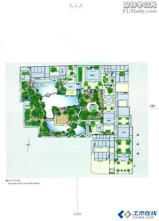 古代园林平面图分享_土木在线