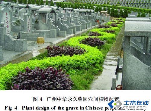 墓园植物造景初探