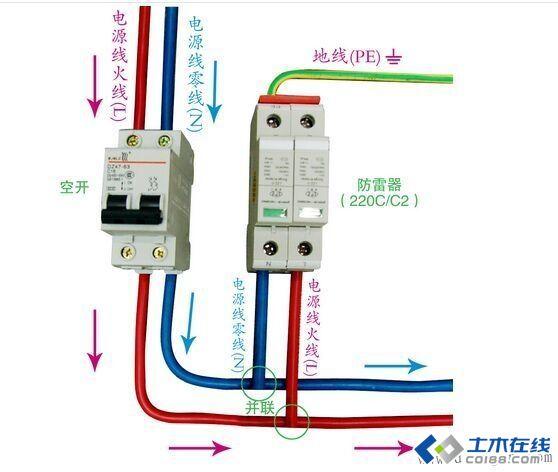三相四线漏电保护器接线图