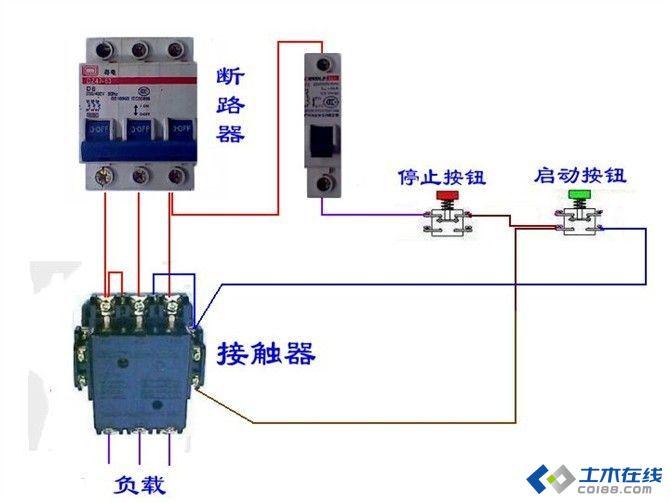 11种断路器,接触器电气控制回路接线图