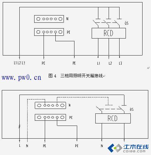 klg一50高频切割机接线原理图
