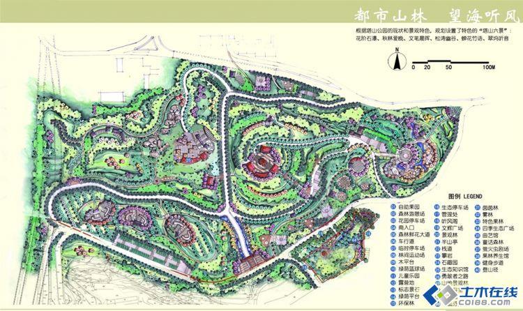 威海塔山公园景观规划设计方案图片http://bbsfile