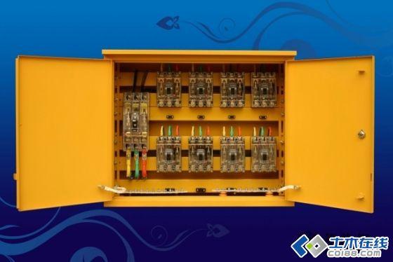 施工现场临时用电配电箱