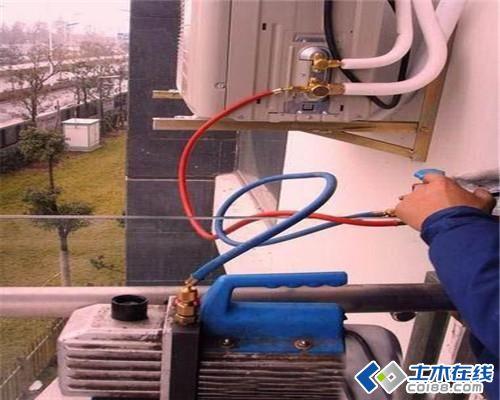 分析变频空调安装抽真空步骤