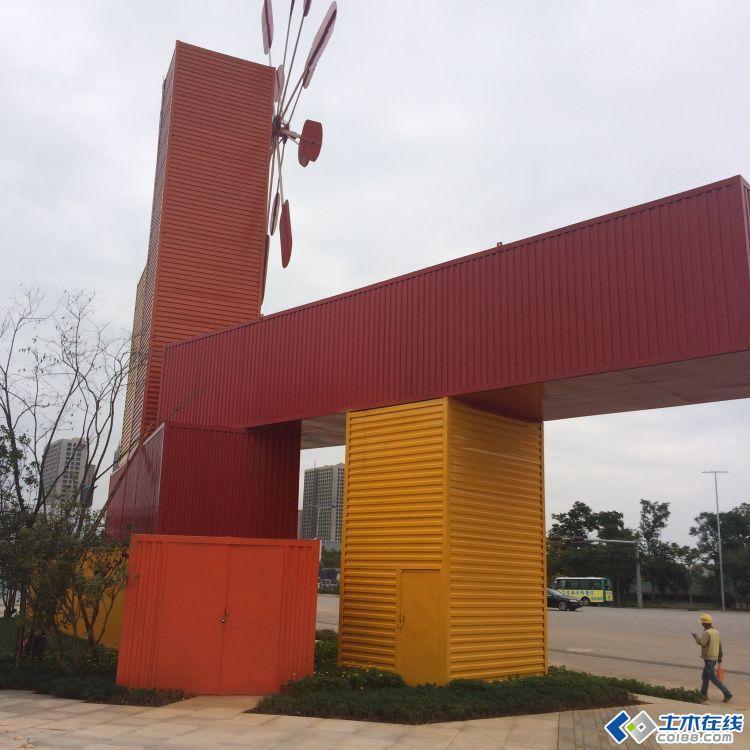 昆明万科公园里集装箱风车大门设计