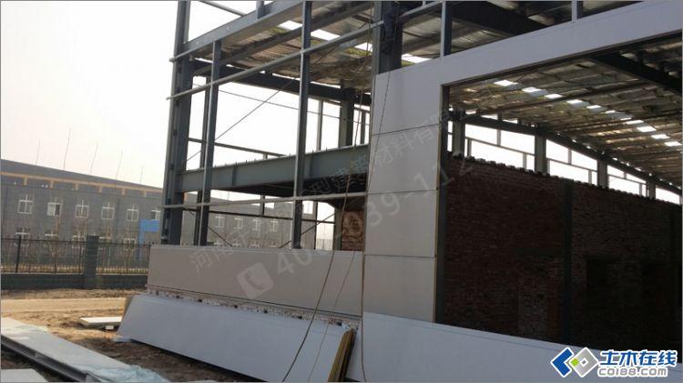 【工程图片】山西晋西钢结构工程图片http://bbsfile