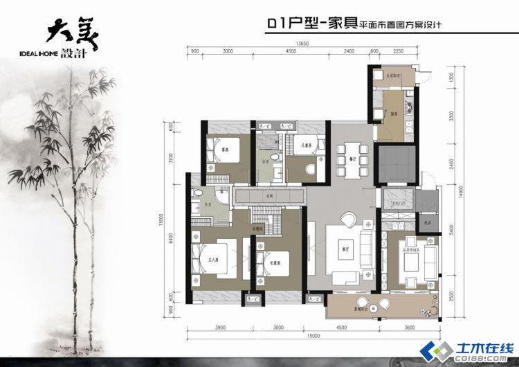 湛江万达广场—d1户型设计方案-土木在线论坛