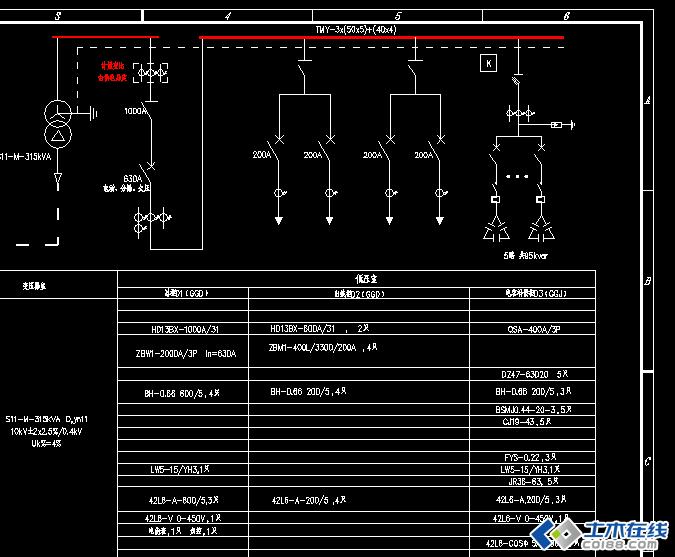 小电站电气主接线图