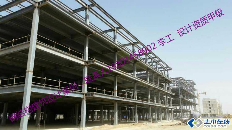pkpm 甲级钢结构施工图设计