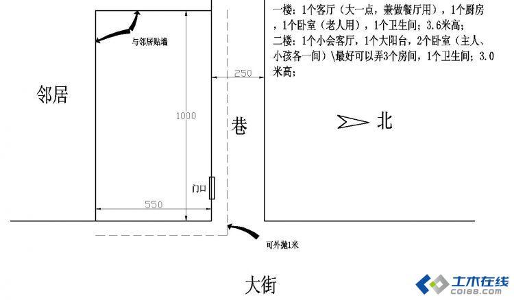 抗震房子设计图分享_土木在线